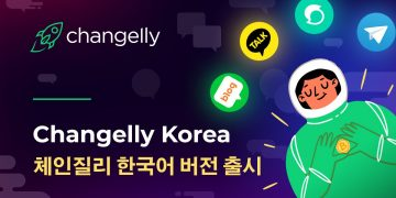 Changelly in South Korea