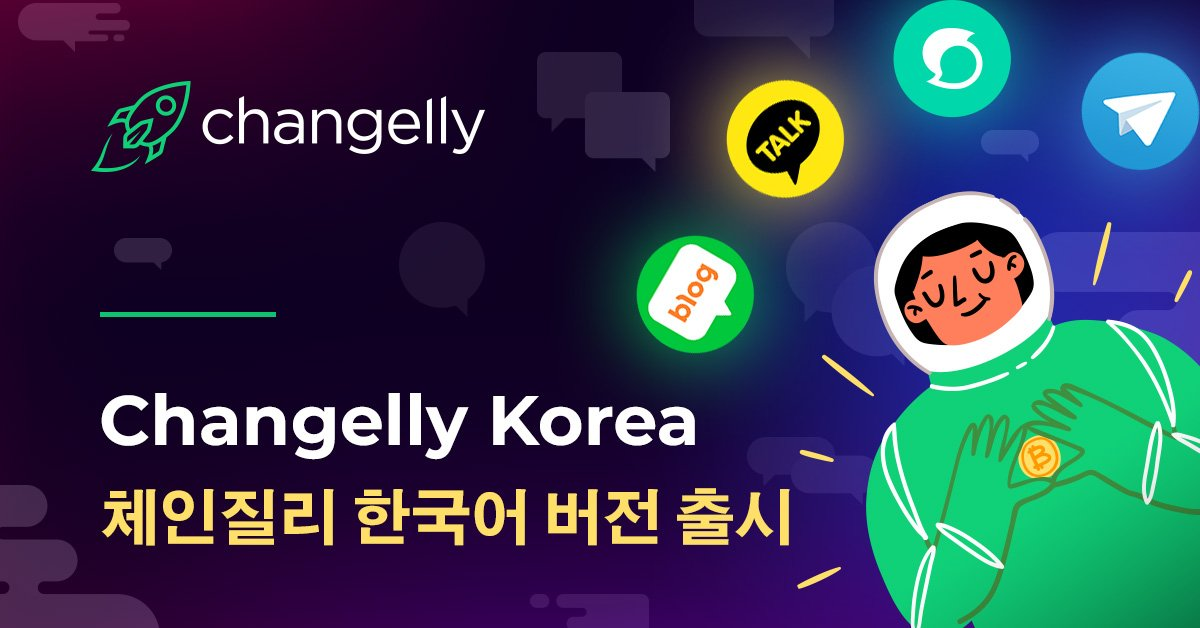 Changelly in South Korea