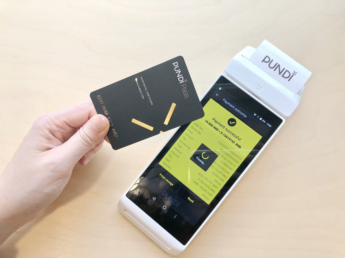 xpass npxs card