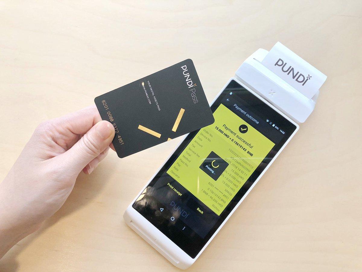 xpass npxs card