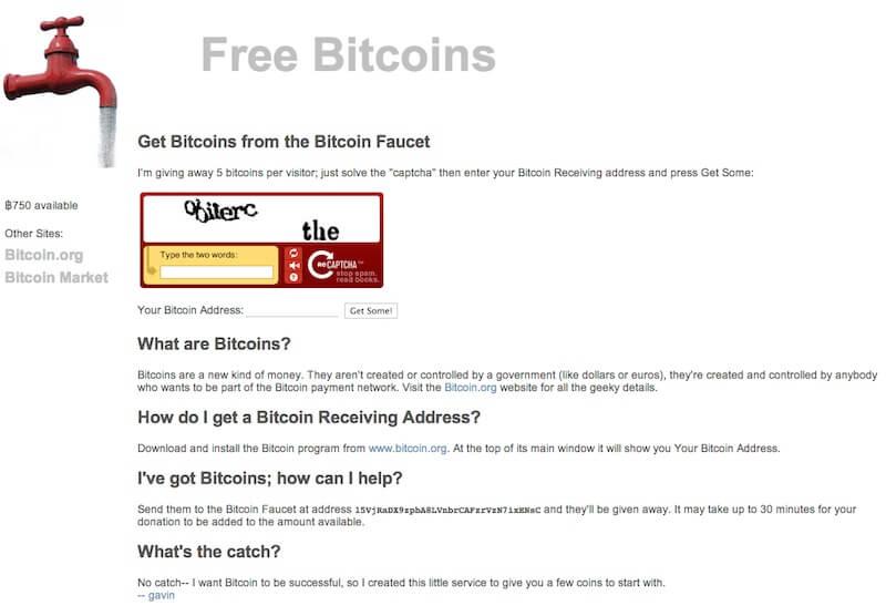 무료인 비트코인 인터페이스