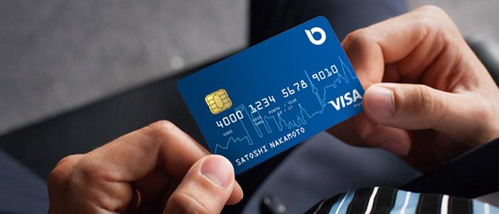 Bitwala Bitcoin Card Visa