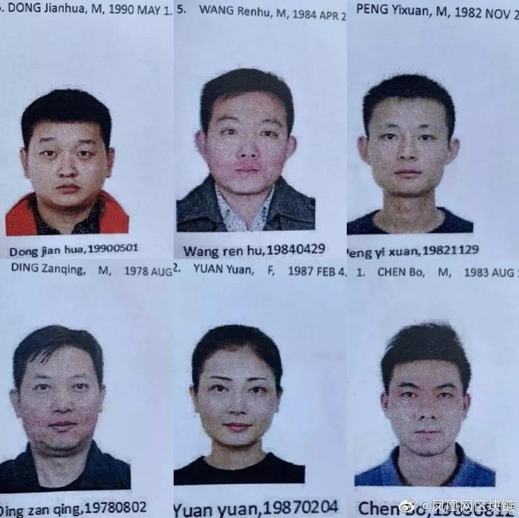 Six Chinese people arrested in July 2019 connected with Plustoken Scam
