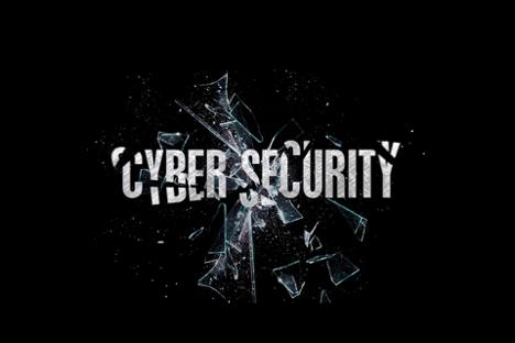 Cybersecurity image broken glass