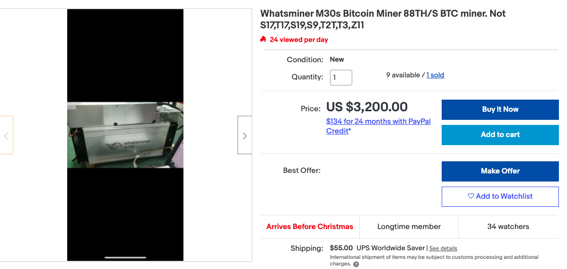 MicroBT Whatsminer M30S++